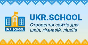 Ukrschool School 300h156